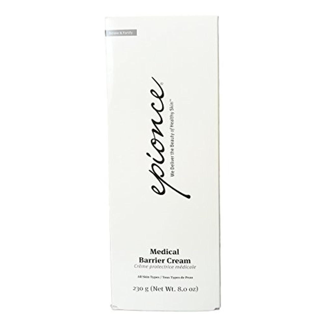 胚スペインかなりのEpionce Medical Barrier Cream - For All Skin Types 230g/8oz並行輸入品