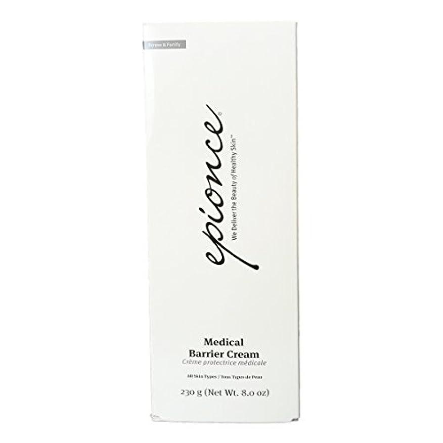士気十分にサービスEpionce Medical Barrier Cream - For All Skin Types 230g/8oz並行輸入品