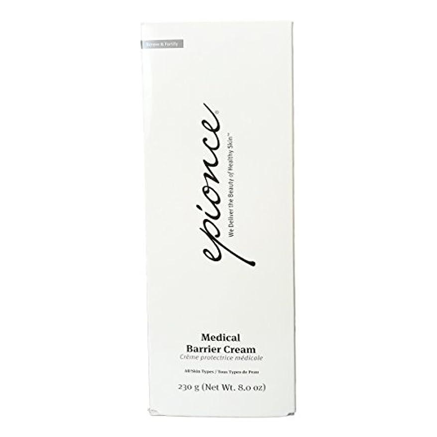 出席する民間人疎外するEpionce Medical Barrier Cream - For All Skin Types 230g/8oz並行輸入品