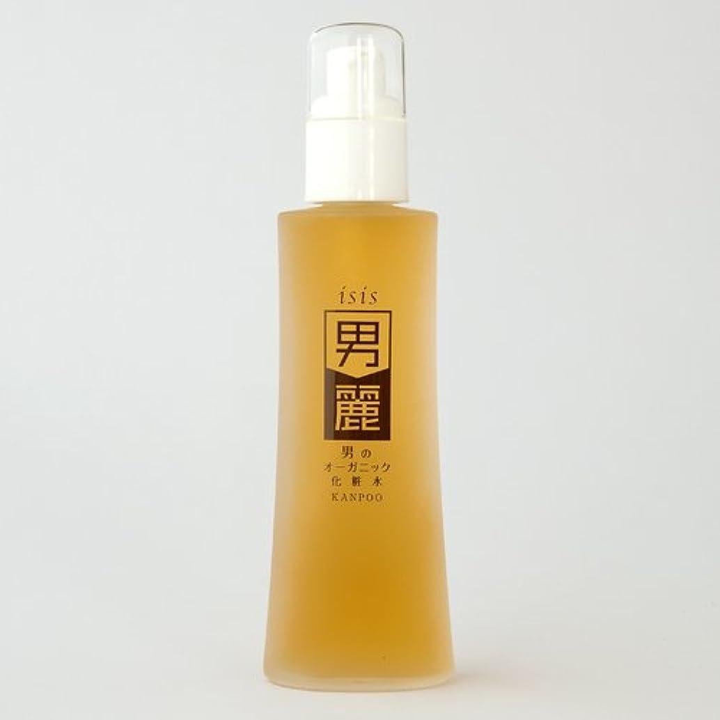 チップ好きであるチップ漢萌(KANPOO) 男のオーガニック化粧水 男麗 120ml