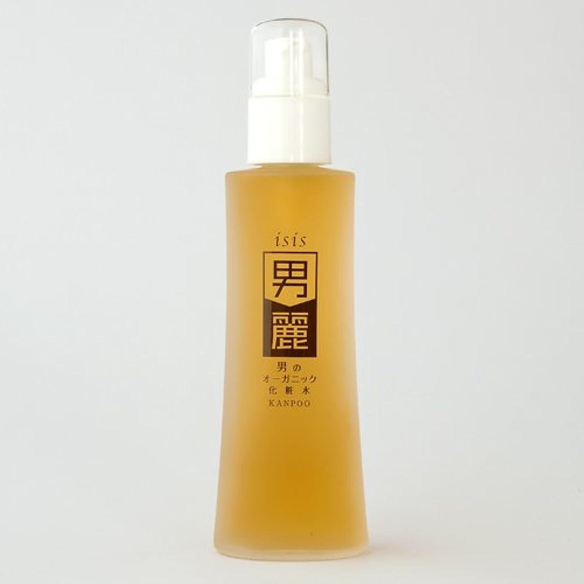 不格好起きている漏れ漢萌(KANPOO) 男のオーガニック化粧水 男麗 120ml