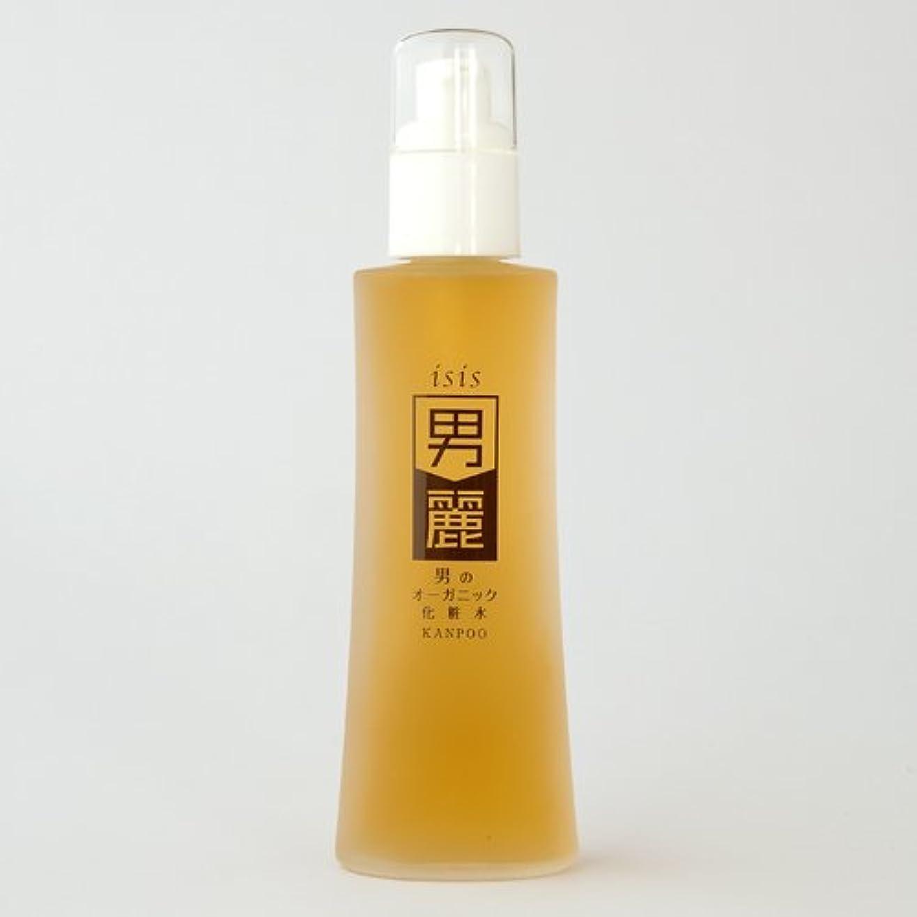 タンパク質記憶調整可能漢萌(KANPOO) 男のオーガニック化粧水 男麗 120ml