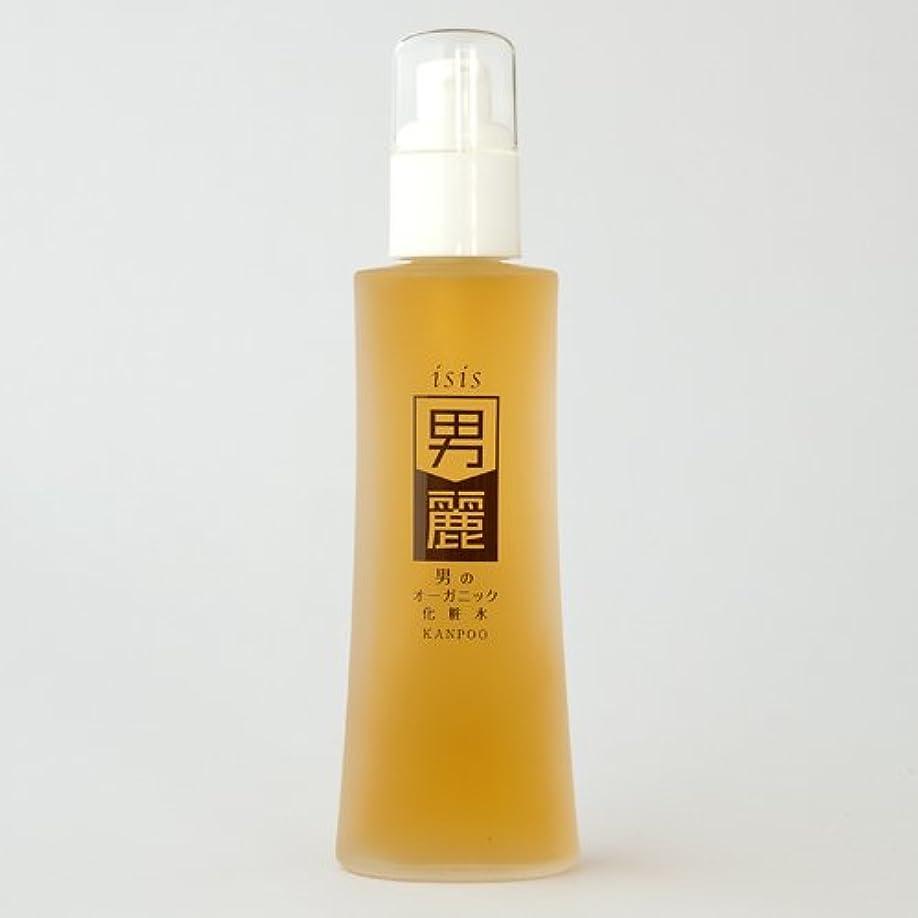植生薬理学偏見漢萌(KANPOO) 男のオーガニック化粧水 男麗 120ml