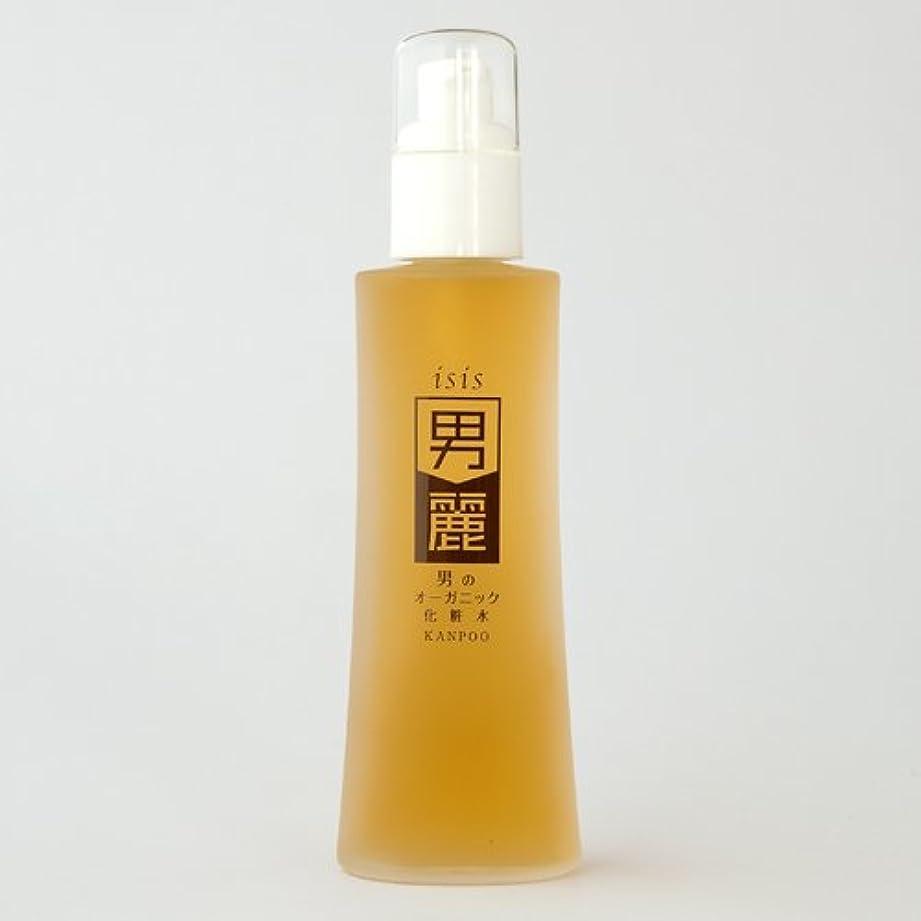 パンダ強制可動漢萌(KANPOO) 男のオーガニック化粧水 男麗 120ml