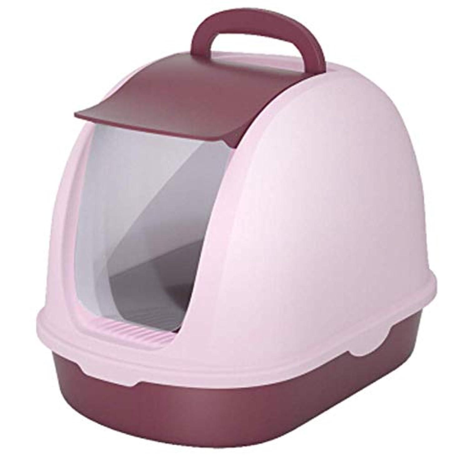 かけがえのないスコットランド人ゴージャスペット特大ごみボックス、猫フリップごみトレイ、56×39×36.5センチメートル、チャコールフィルターディープ(色:ブルー) ペット用品 (Color : Pink)
