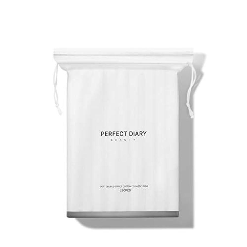 スライスダンプ発表するクレンジングシート メイクアップコットンリムーバーコットンリムーバーフェイシャルウェットコンプレッサースペシャルメイク落とし箱入りハイドレイティングスペシャルフェイス (Color : White)