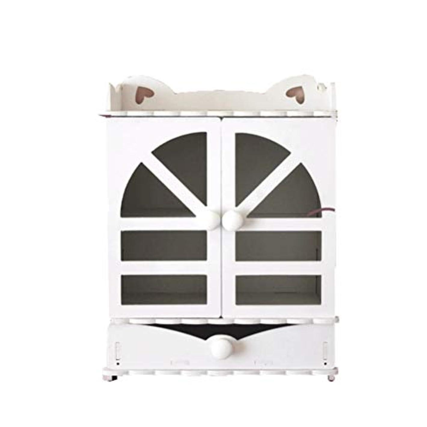カカドゥ打撃一節化粧品収納ボックス 大容量 メイクボックス コスメ収納 卓上収納 蓋付き 引き出し式 収納ボックス 持ち運び 防塵 スキンケア用品入れ 小物入れ ジュエリーケース 家庭用 洗面所 テーブル整理 ハウス型