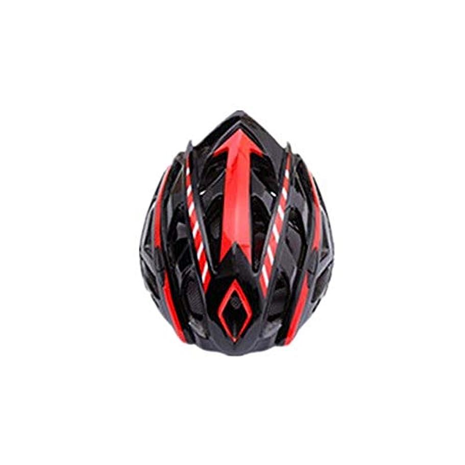 発明する名誉ある政治家大人用自転車用ヘルメット乗馬用ヘルメット自転車用安全ヘルメットアウトドアサイクリング愛好家に最適です。 自転車 アクセサリー (サイズ : M)