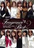 Fragrance Best2 AYA,TSUBAKI,SAYURI,TOUKO,MISA,MIYU,MIKU,RYO,SARINA,HOTARU,CHIHIRO,LAYLA [DVD]