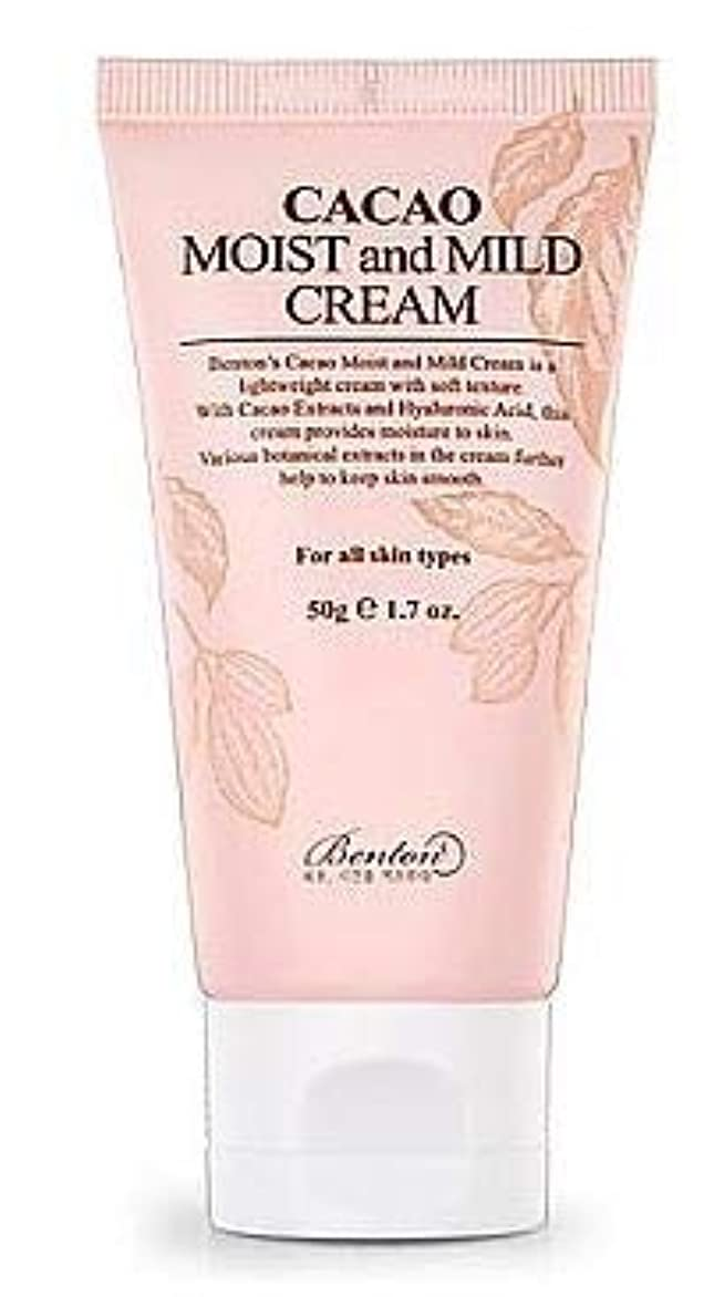 効能叱る黙認する[Benton] Cacao Moist and Mild Cream 50g / [ベントン] カカオモイスト & マイルドクリーム 50g [並行輸入品]