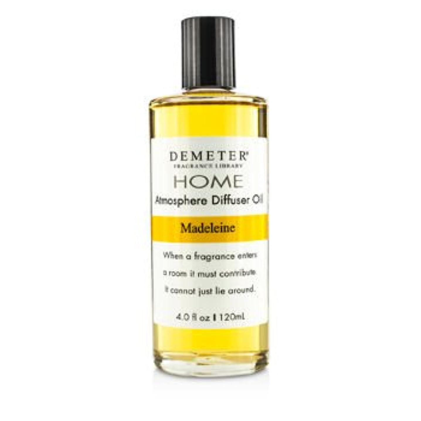 悲鳴パーク上下する[Demeter] Atmosphere Diffuser Oil - Madeleine 120ml/4oz