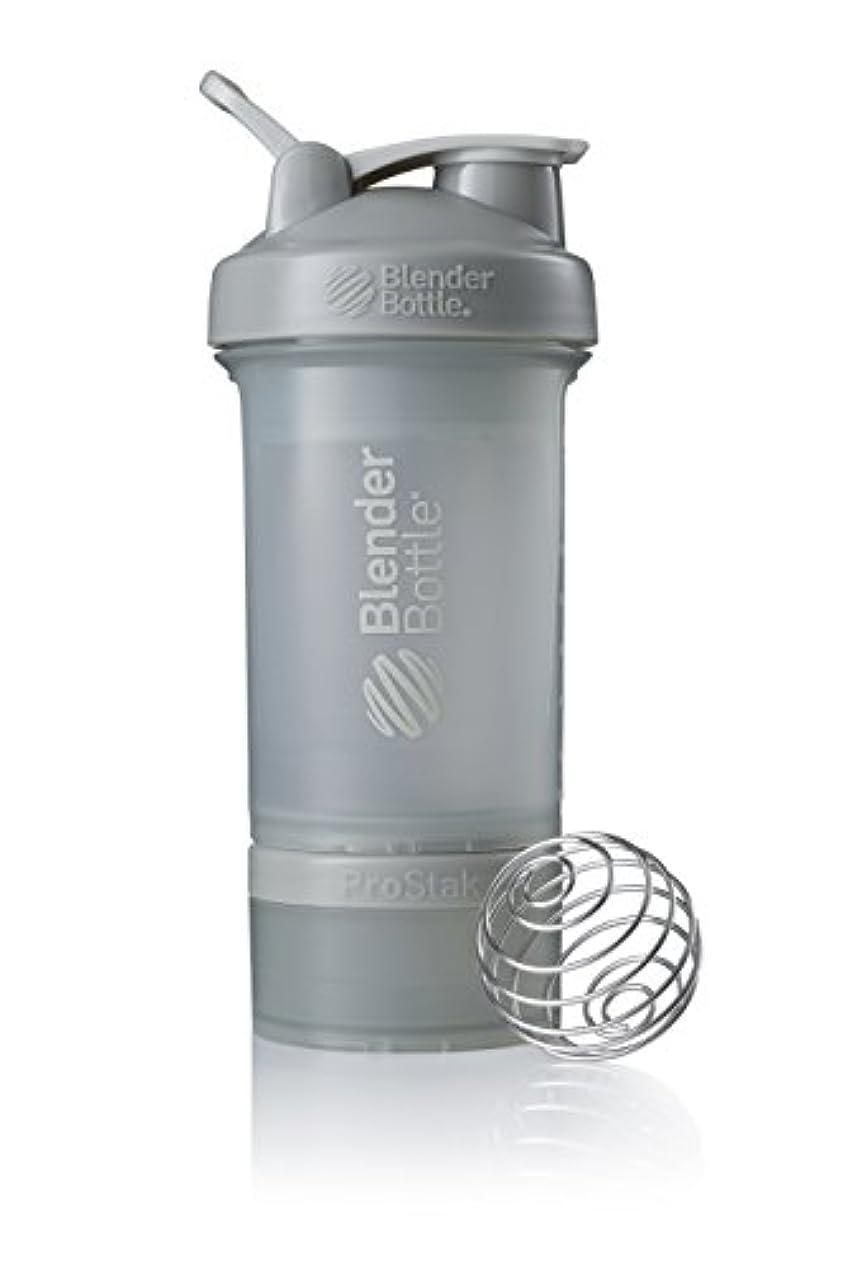 ご覧ください商標タフProstak 22オンスBlenderBottleフルカラー(2 Jar : 100 cc + 150 cc) bebbleグレー色