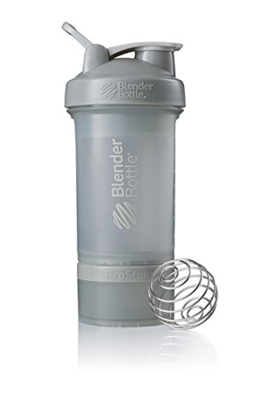 スペクトラム食欲レンドProstak 22オンスBlenderBottleフルカラー(2 Jar : 100 cc + 150 cc) bebbleグレー色