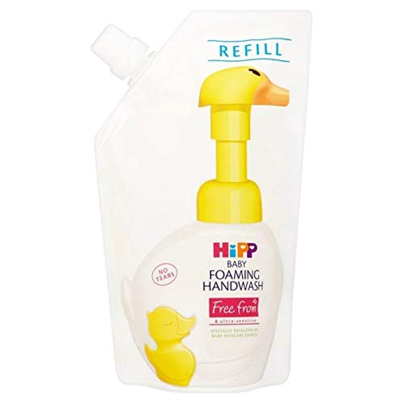 アトミック舗装全く[Hipp ] ヒップ発泡手洗い用リフィル250ミリリットル - HiPP Foaming Handwash Refill 250ml [並行輸入品]