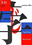 OpenType じゅん 34 for Macintosh