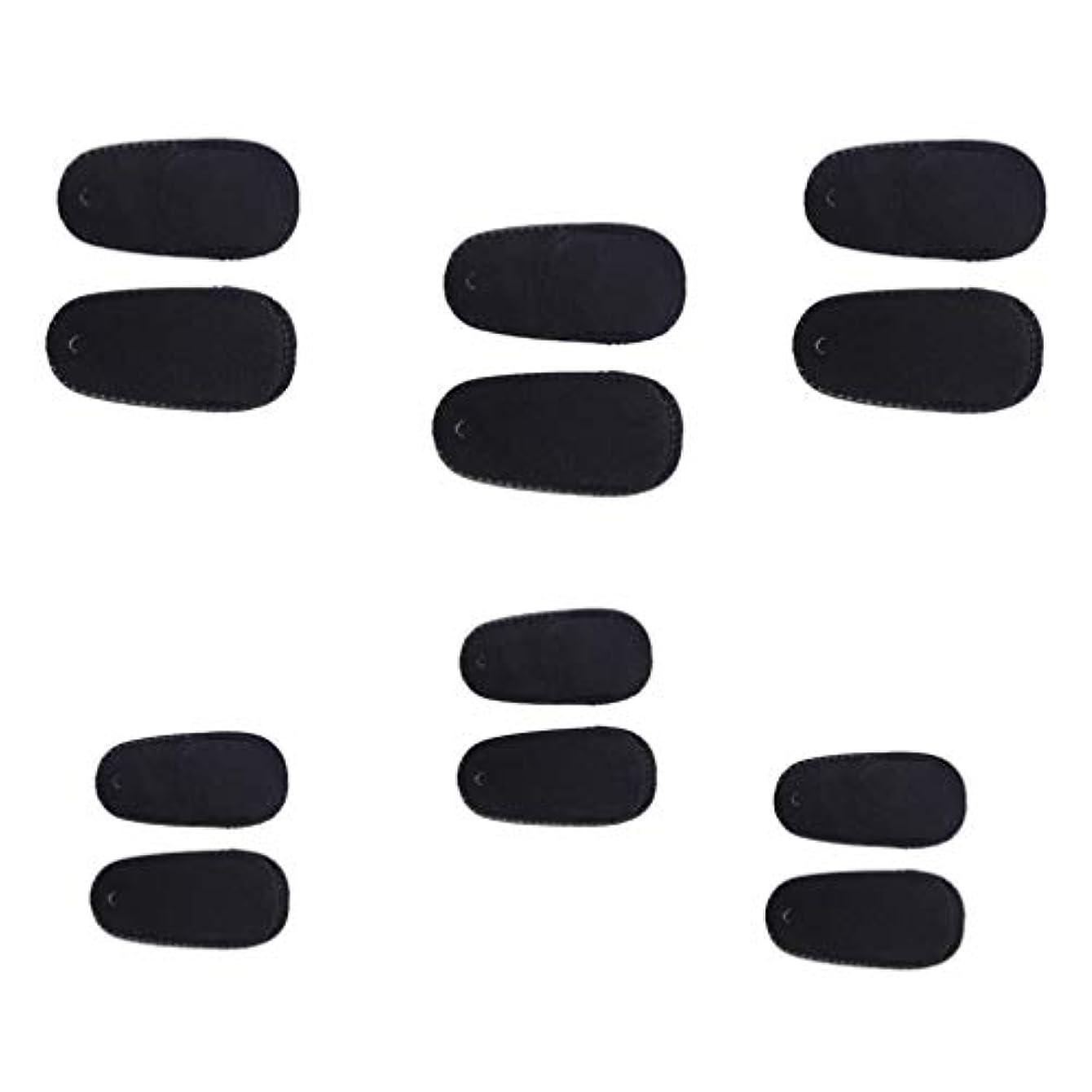 学校テープ介入するHealifty 12ピース弱視アイパッチは、子供の子供のための怠zyな目の弱視と斜視のアイパッチを扱います