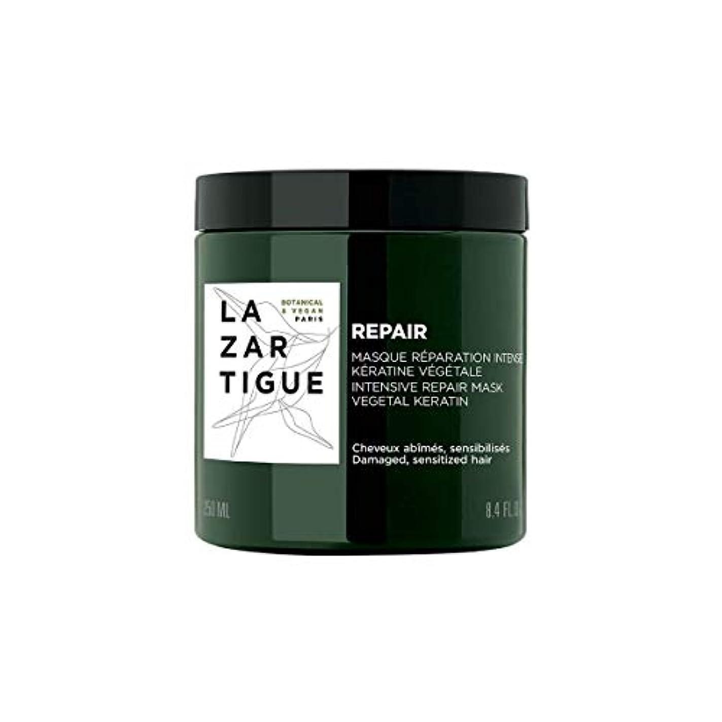 文字通り空洞を除くLazartigue栄養高栄養マスクシアバタードライで太い髪250 ml