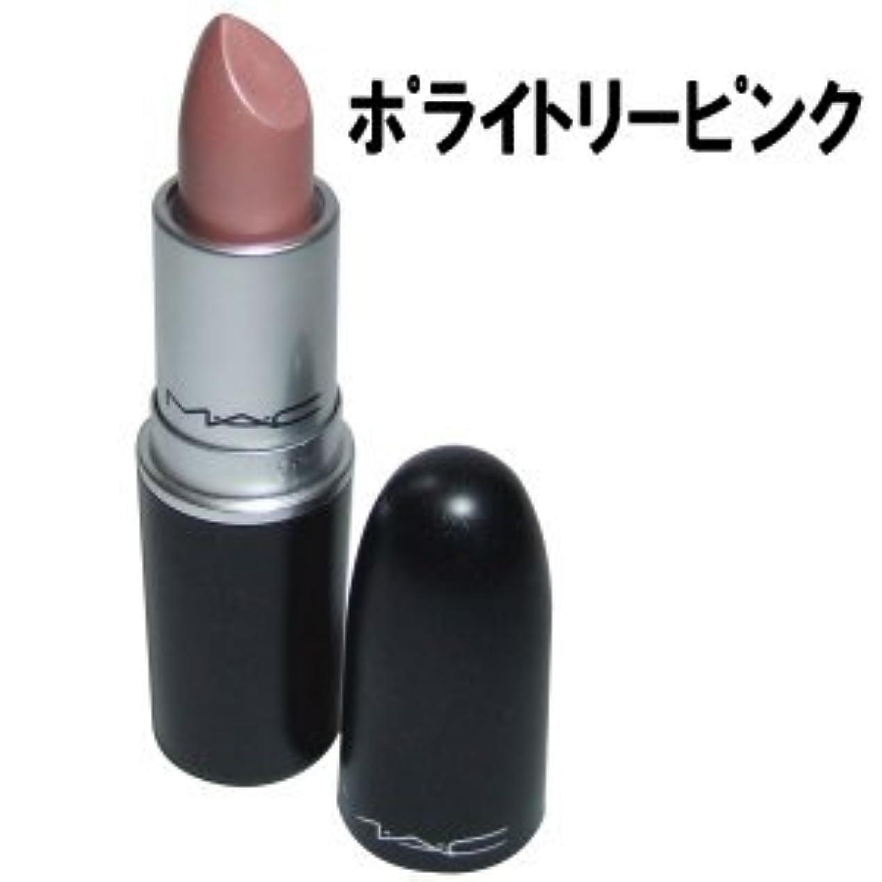 MAC リップ リップスティック #ポライトリー ピンク 【並行輸入品】