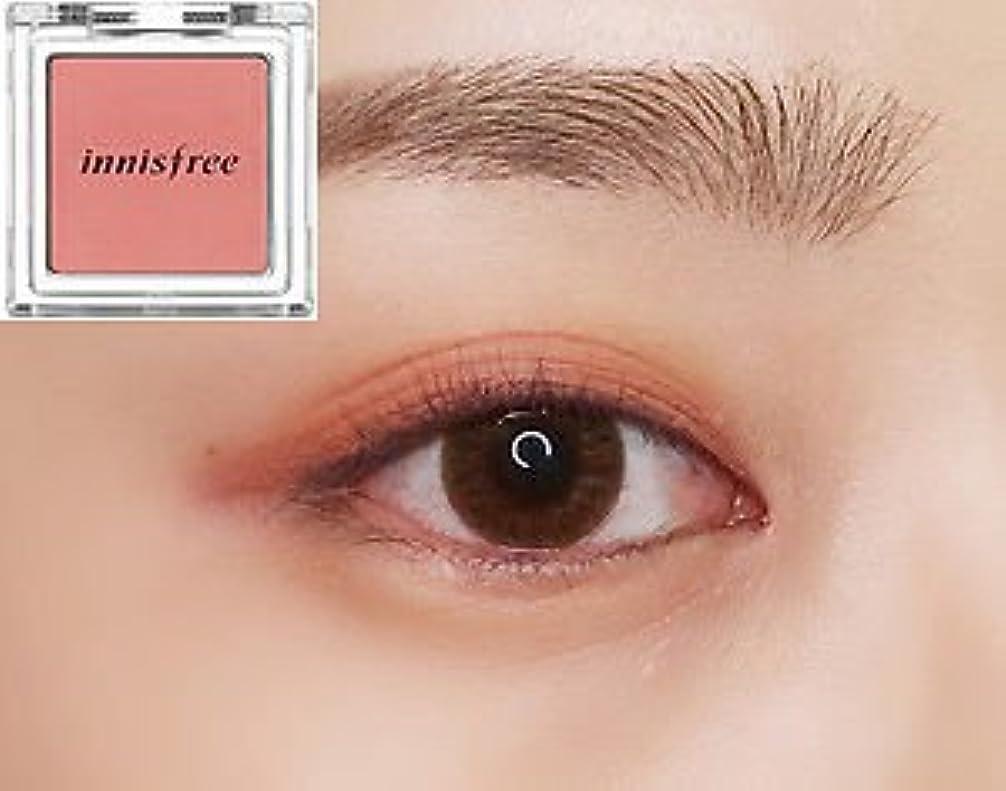 シェフ同盟リール[イニスフリー] innisfree [マイ パレット マイ アイシャドウ (マット) 40カラー] MY PALETTE My Eyeshadow (Matte) 40 Shades [海外直送品] (マット #33)