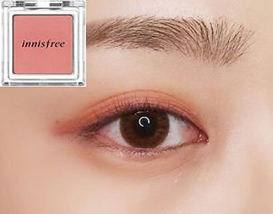 組み立てる交通起きて[イニスフリー] innisfree [マイ パレット マイ アイシャドウ (マット) 40カラー] MY PALETTE My Eyeshadow (Matte) 40 Shades [海外直送品] (マット #33)
