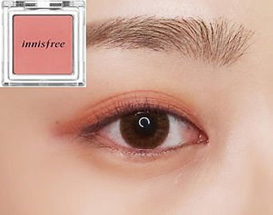 人工バルク記念品[イニスフリー] innisfree [マイ パレット マイ アイシャドウ (マット) 40カラー] MY PALETTE My Eyeshadow (Matte) 40 Shades [海外直送品] (マット #33)