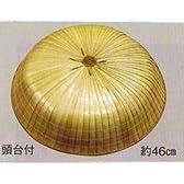踊用品 ・踊り傘 三度笠 3140(パーム) 46cm