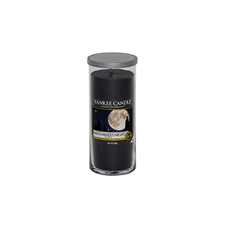 相続人架空のファイアルYankee Candles Large Pillar Candle - Midsummer Night (Pack of 2) - ヤンキーキャンドル大きな柱のキャンドル - 真夏の夜 (x2) [並行輸入品]