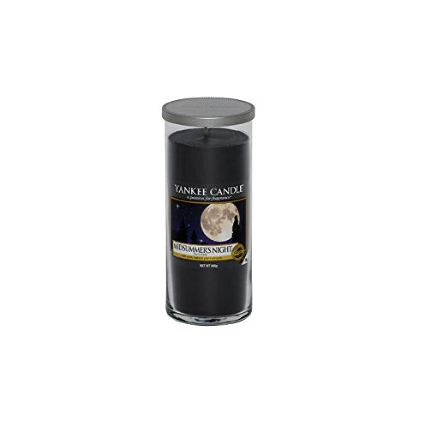 侵入する深く免疫するYankee Candles Large Pillar Candle - Midsummer Night (Pack of 2) - ヤンキーキャンドル大きな柱のキャンドル - 真夏の夜 (x2) [並行輸入品]