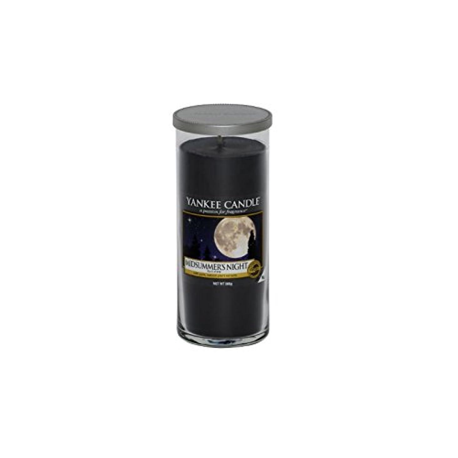 分布引き渡す賢明なYankee Candles Large Pillar Candle - Midsummer Night (Pack of 2) - ヤンキーキャンドル大きな柱のキャンドル - 真夏の夜 (x2) [並行輸入品]