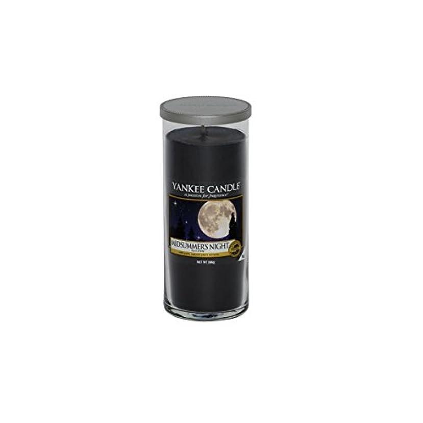 形式振り向く原油Yankee Candles Large Pillar Candle - Midsummer Night (Pack of 2) - ヤンキーキャンドル大きな柱のキャンドル - 真夏の夜 (x2) [並行輸入品]