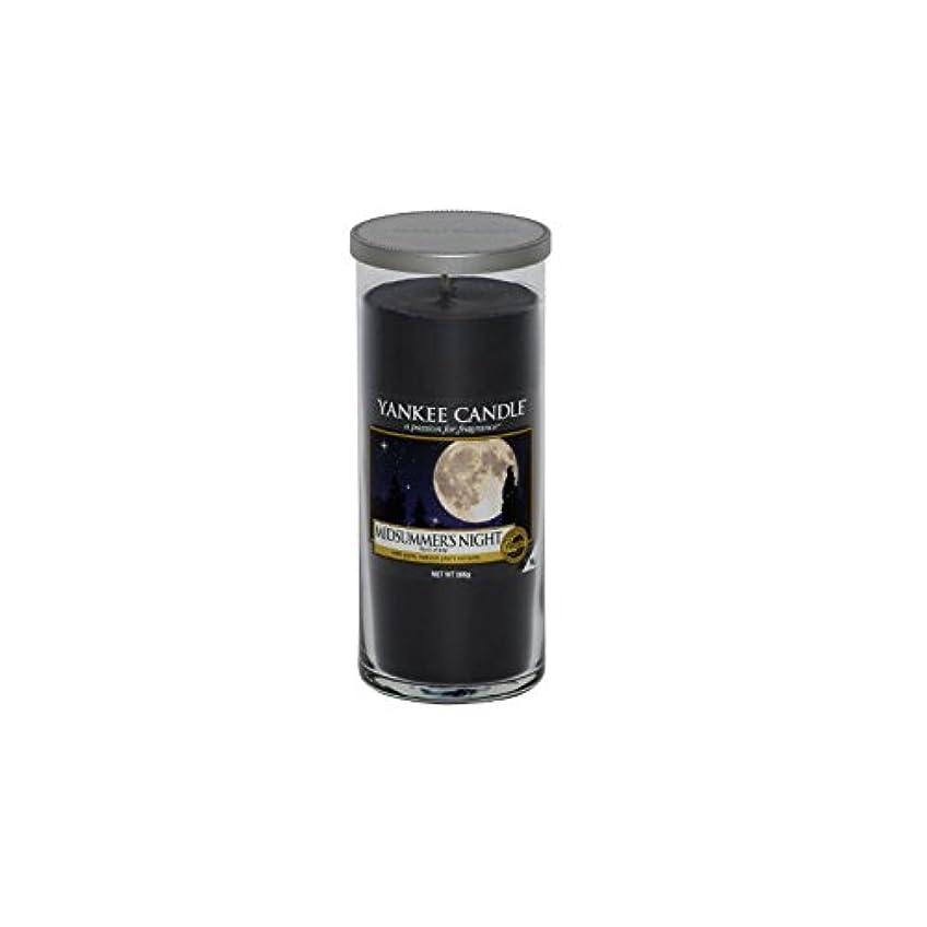 パテ出力誇張するYankee Candles Large Pillar Candle - Midsummer Night (Pack of 2) - ヤンキーキャンドル大きな柱のキャンドル - 真夏の夜 (x2) [並行輸入品]