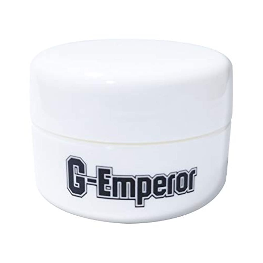 抽選読書バーガーG-Emperor ジーエンペラー ボディ用クリーム 男性用 早さ 感度 自信