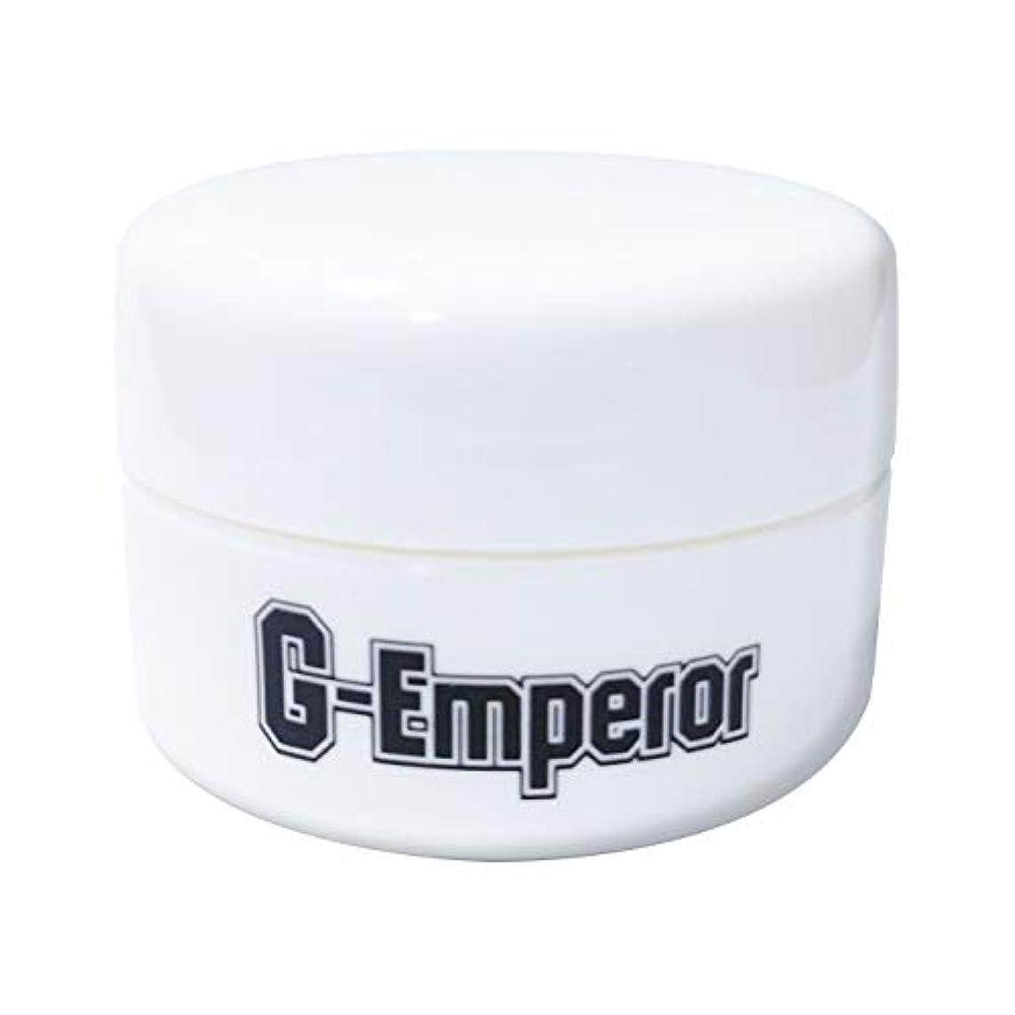 なる蒸し器センターG-Emperor ジーエンペラー ボディ用クリーム 男性用 早さ 感度 自信