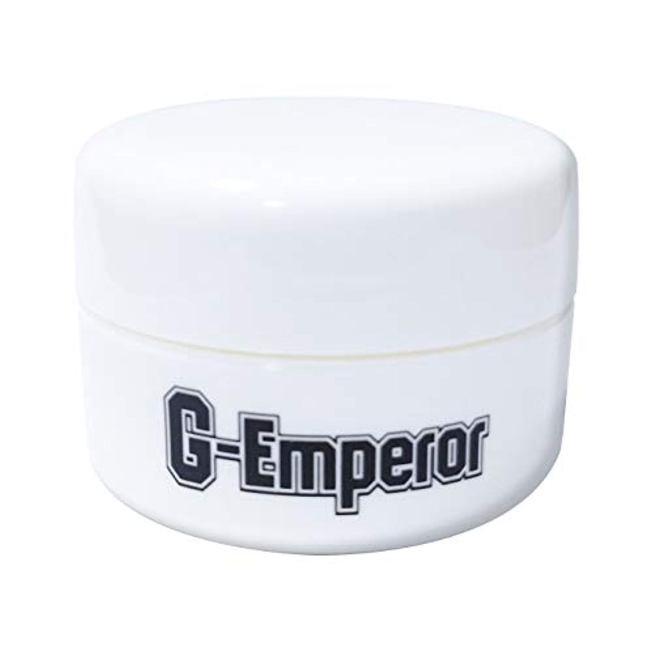 連続した焦がす強要G-Emperor ジーエンペラー ボディ用クリーム 男性用 早さ 感度 自信