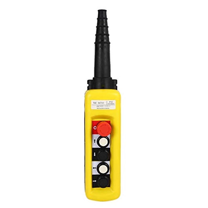 グリップ令状劇作家SNOWINSPRING XAC-A4713電気ホイスト、リフティングボタンコントロールスイッチ、緊急停止付き、4ボタンシングルスピード
