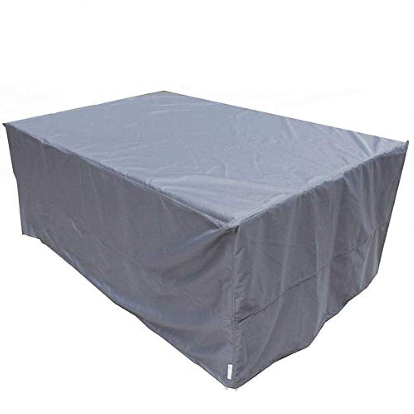 無法者インセンティブセッションLixingmingqi 屋外カメラカバー防塵防風保護カバー防水4ピースセット