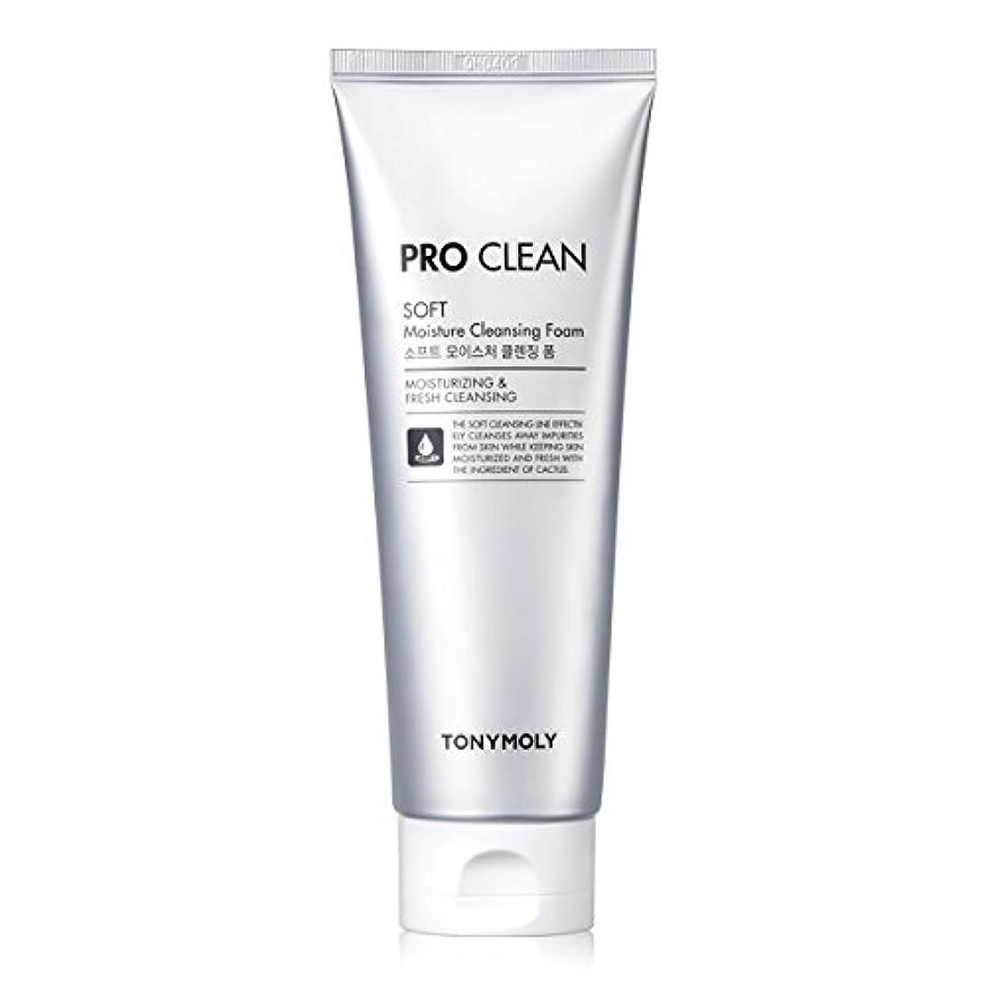 アテンダントコットンの頭の上[New] TONYMOLY Pro Clean Soft Moisture Cleansing Foam 150ml/トニーモリー プロ クリーン ソフト モイスチャー クレンジングフォーム 150ml [並行輸入品]