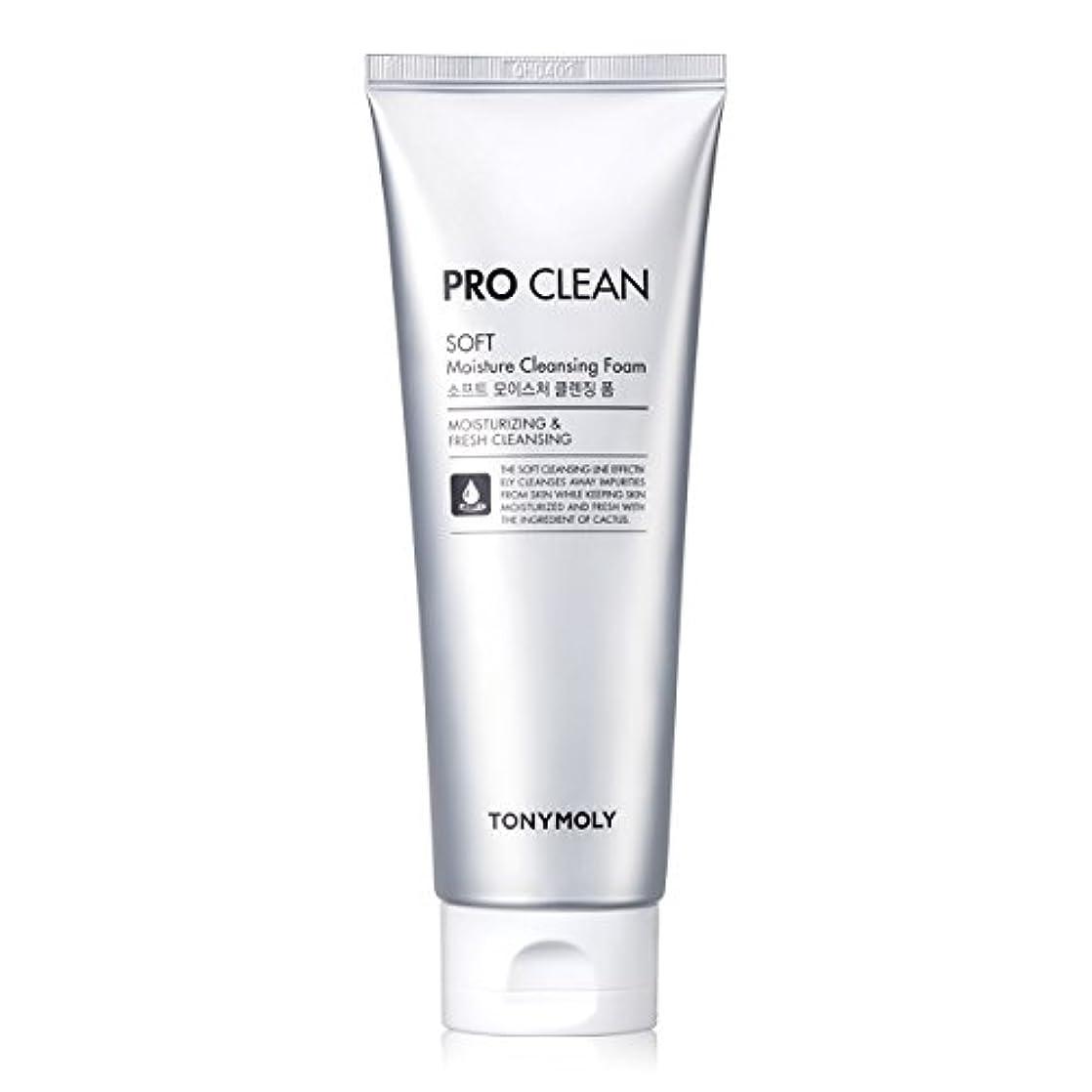 忠実な裁量セミナー[New] TONYMOLY Pro Clean Soft Moisture Cleansing Foam 150ml/トニーモリー プロ クリーン ソフト モイスチャー クレンジングフォーム 150ml [並行輸入品]