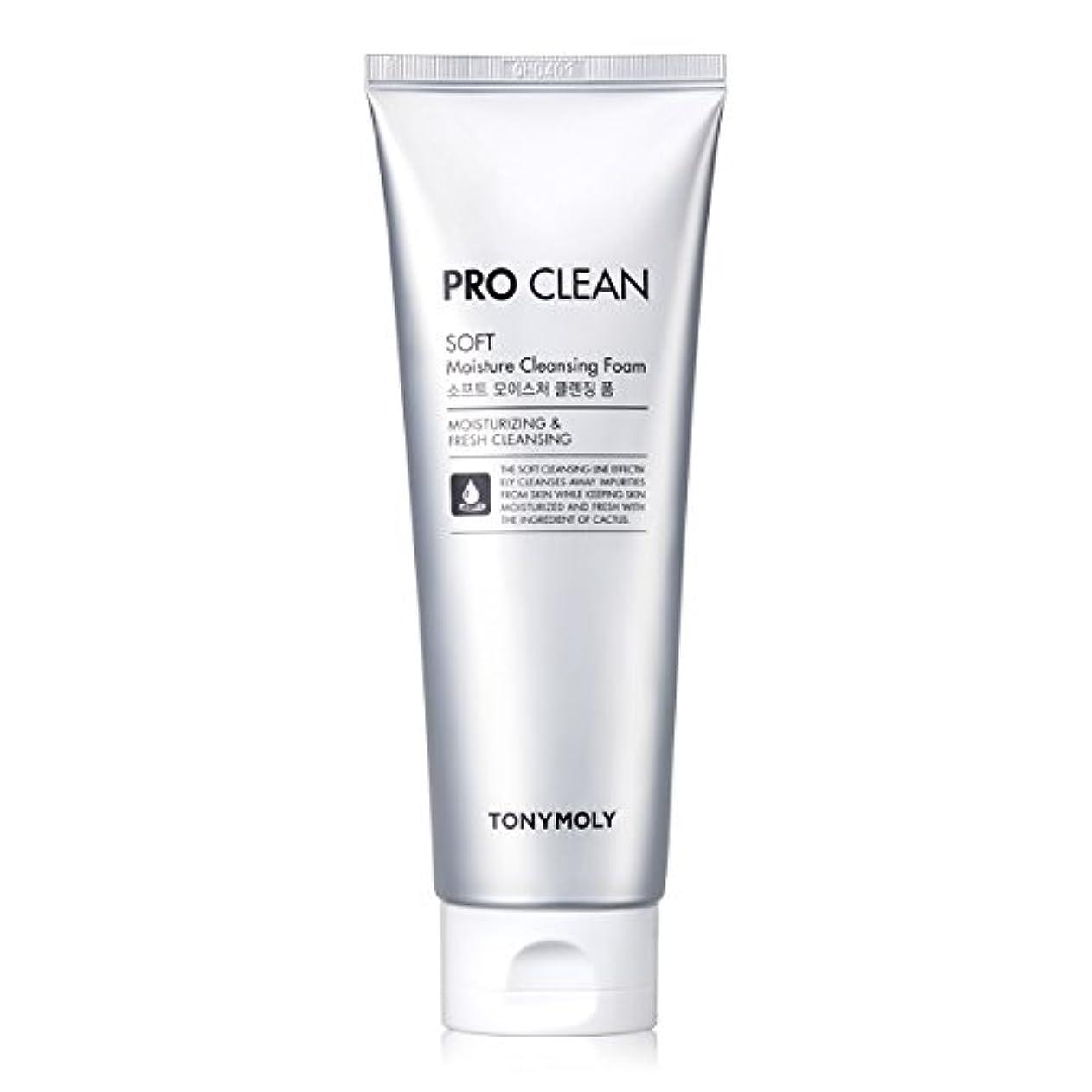 フリルタンパク質切り下げ[New] TONYMOLY Pro Clean Soft Moisture Cleansing Foam 150ml/トニーモリー プロ クリーン ソフト モイスチャー クレンジングフォーム 150ml [並行輸入品]