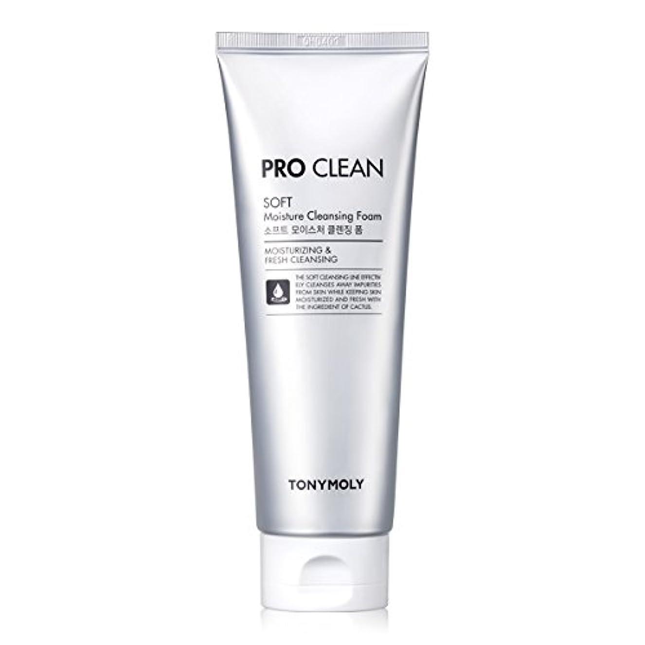 横にバンドルやがて[New] TONYMOLY Pro Clean Soft Moisture Cleansing Foam 150ml/トニーモリー プロ クリーン ソフト モイスチャー クレンジングフォーム 150ml [並行輸入品]