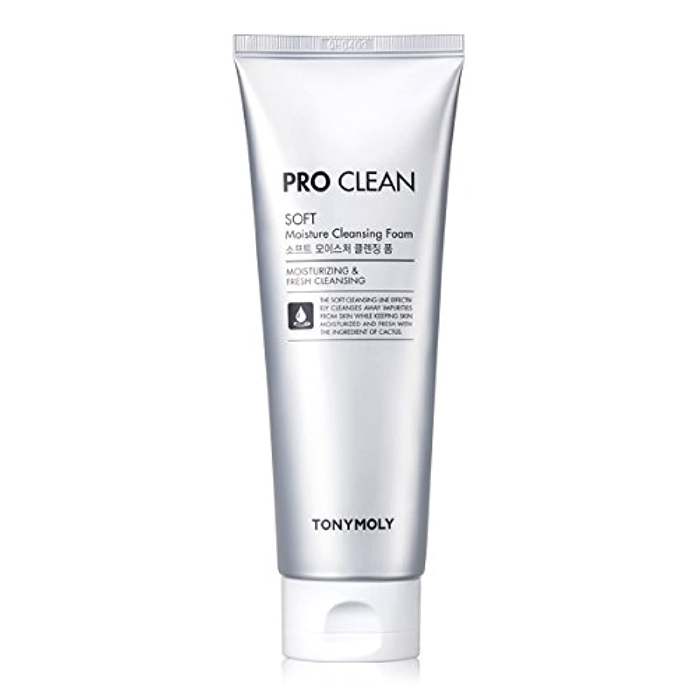 [New] TONYMOLY Pro Clean Soft Moisture Cleansing Foam 150ml/トニーモリー プロ クリーン ソフト モイスチャー クレンジングフォーム 150ml [並行輸入品]