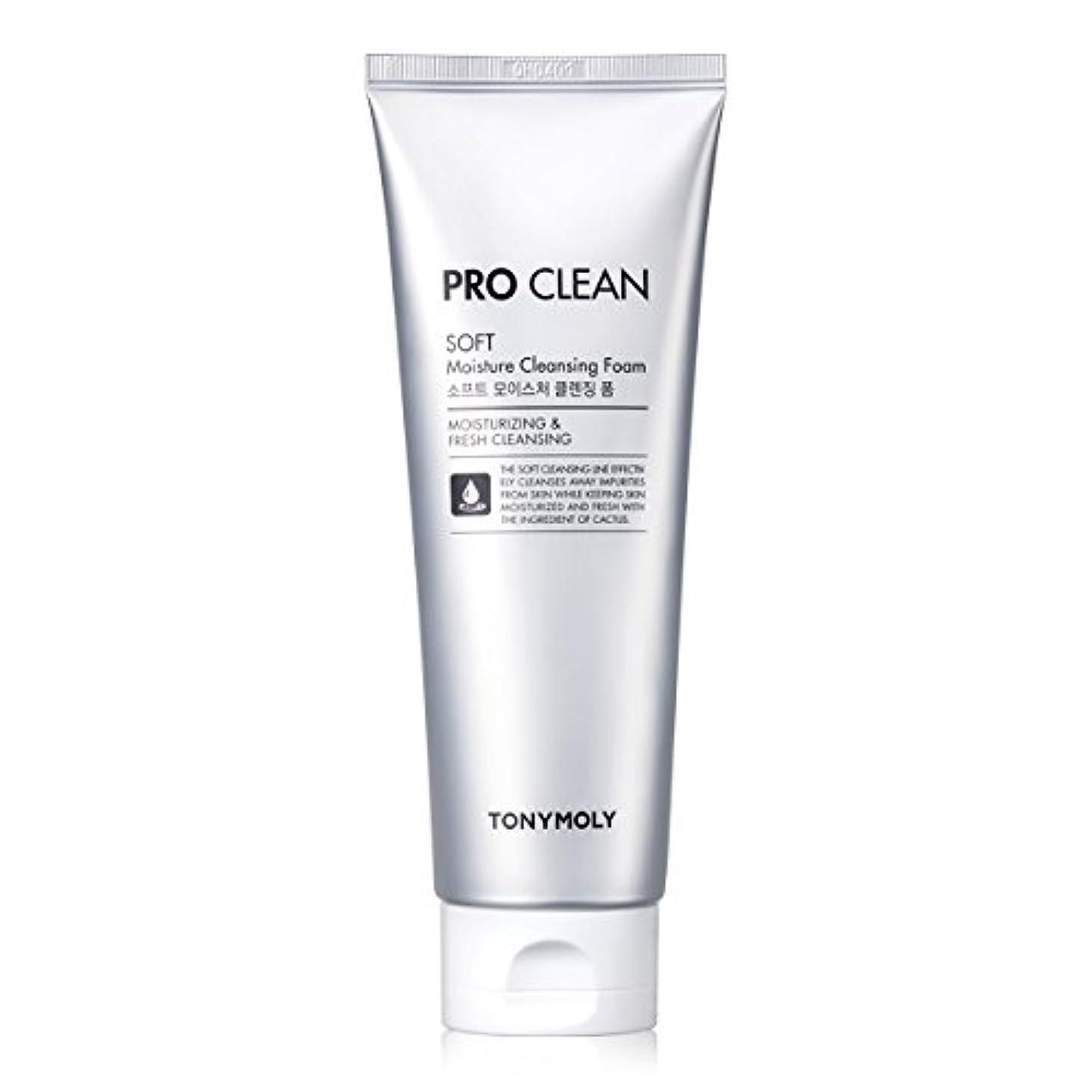 ためにチューリップリネン[New] TONYMOLY Pro Clean Soft Moisture Cleansing Foam 150ml/トニーモリー プロ クリーン ソフト モイスチャー クレンジングフォーム 150ml [並行輸入品]