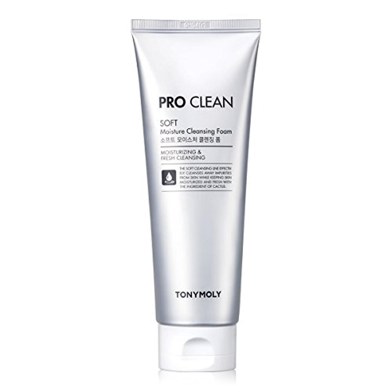 パンチパック破壊[New] TONYMOLY Pro Clean Soft Moisture Cleansing Foam 150ml/トニーモリー プロ クリーン ソフト モイスチャー クレンジングフォーム 150ml [並行輸入品]