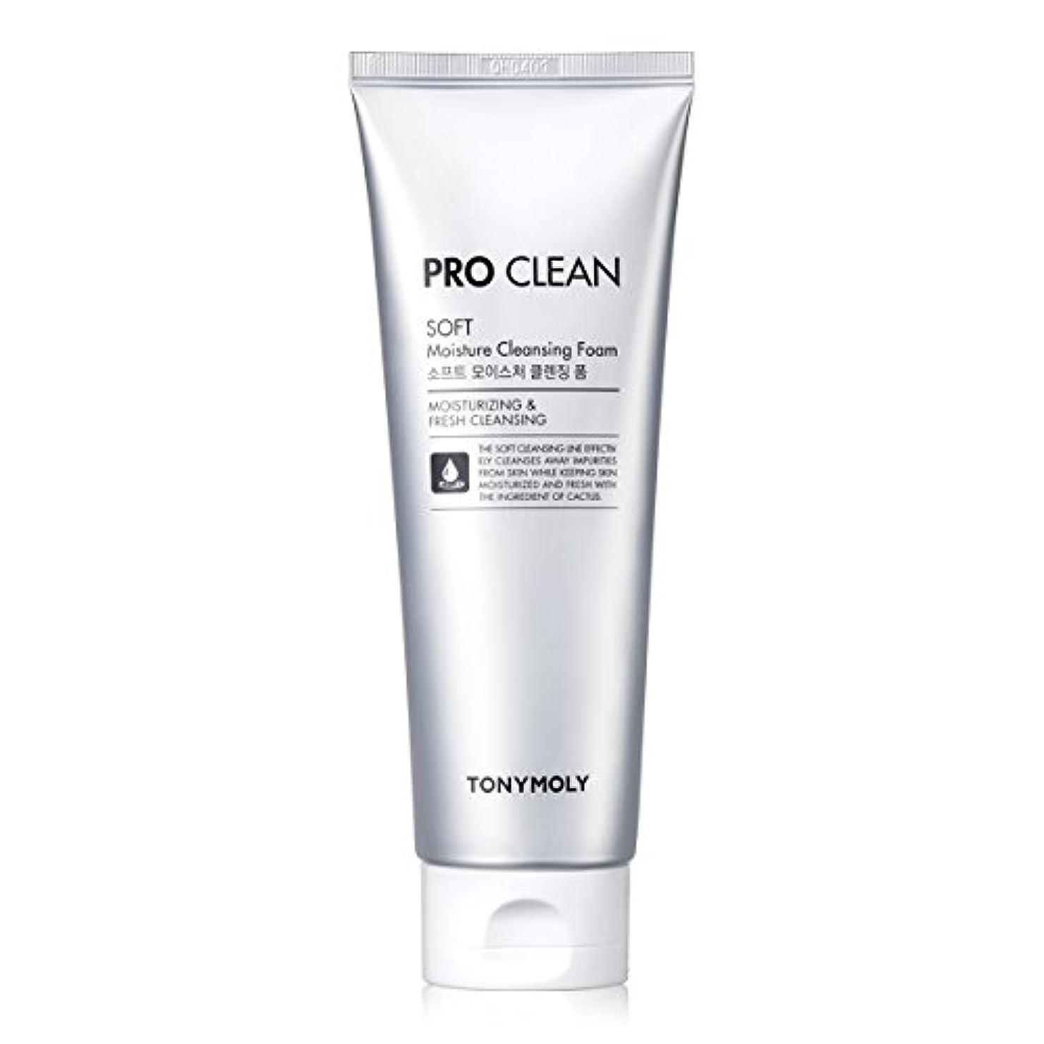 自動車掃く謙虚[New] TONYMOLY Pro Clean Soft Moisture Cleansing Foam 150ml/トニーモリー プロ クリーン ソフト モイスチャー クレンジングフォーム 150ml [並行輸入品]
