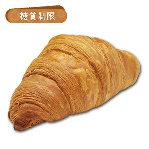 【ビッケベーグル】糖質制限クロワッサン20個セット