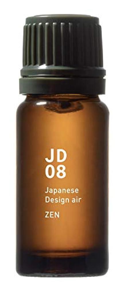 民主党へこみ同志JD08 禅 Japanese Design air 10ml