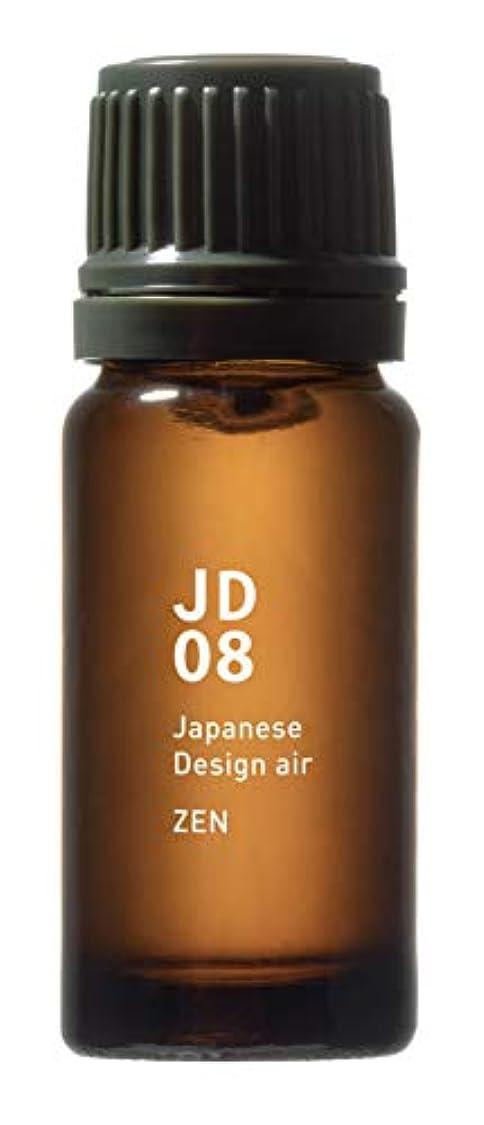 アラブサラボ荷物かび臭いJD08 禅 Japanese Design air 10ml