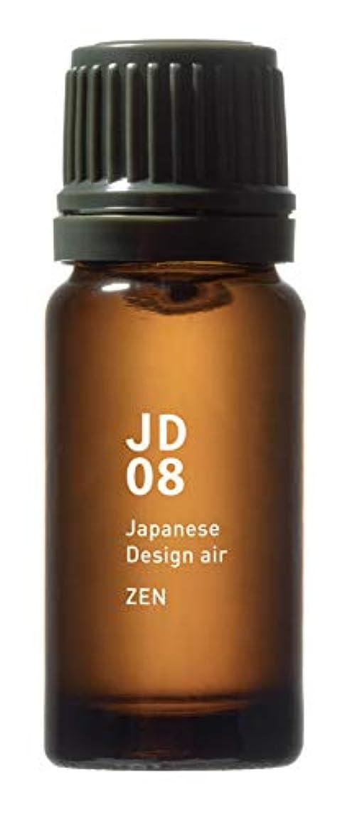 テンションボランティア記事JD08 禅 Japanese Design air 10ml