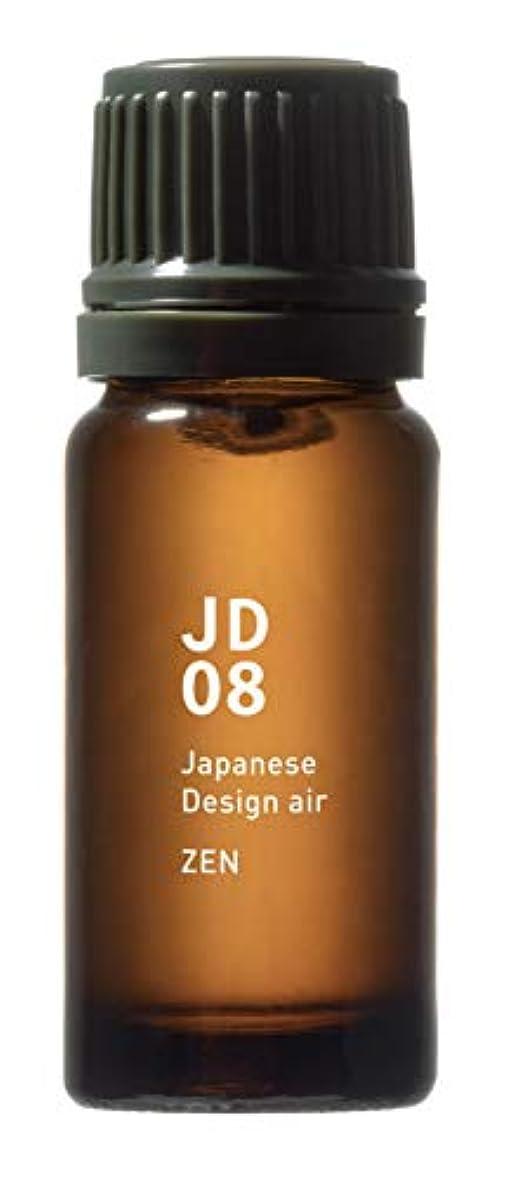 るバッジ物理的なJD08 禅 Japanese Design air 10ml