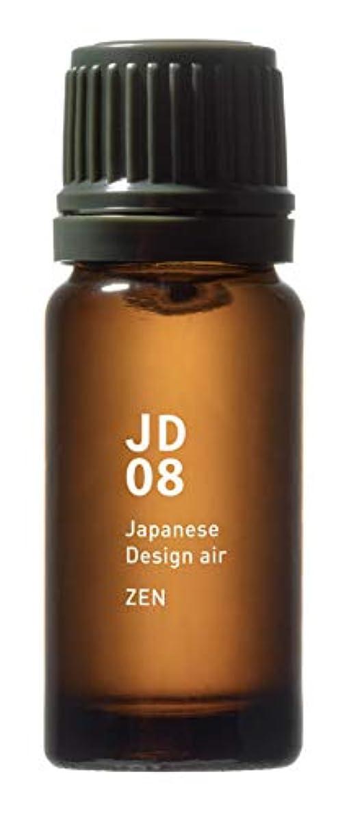 事故やさしいアラブサラボJD08 禅 Japanese Design air 10ml